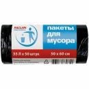 ПАКЕТ ДЛЯ МУСОРА 35л (50шт/уп) PACLAN Professional Blu /40