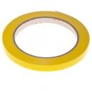 СКОТЧ 09*66 Желтый